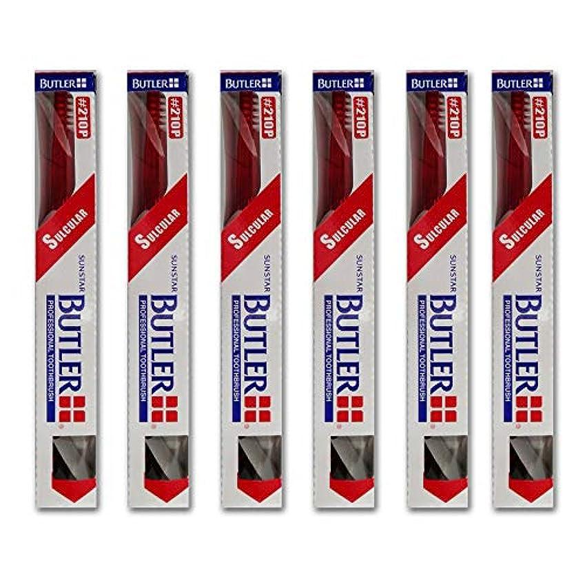 優勢新しい意味告白するバトラー 歯ブラシ 6本 #308