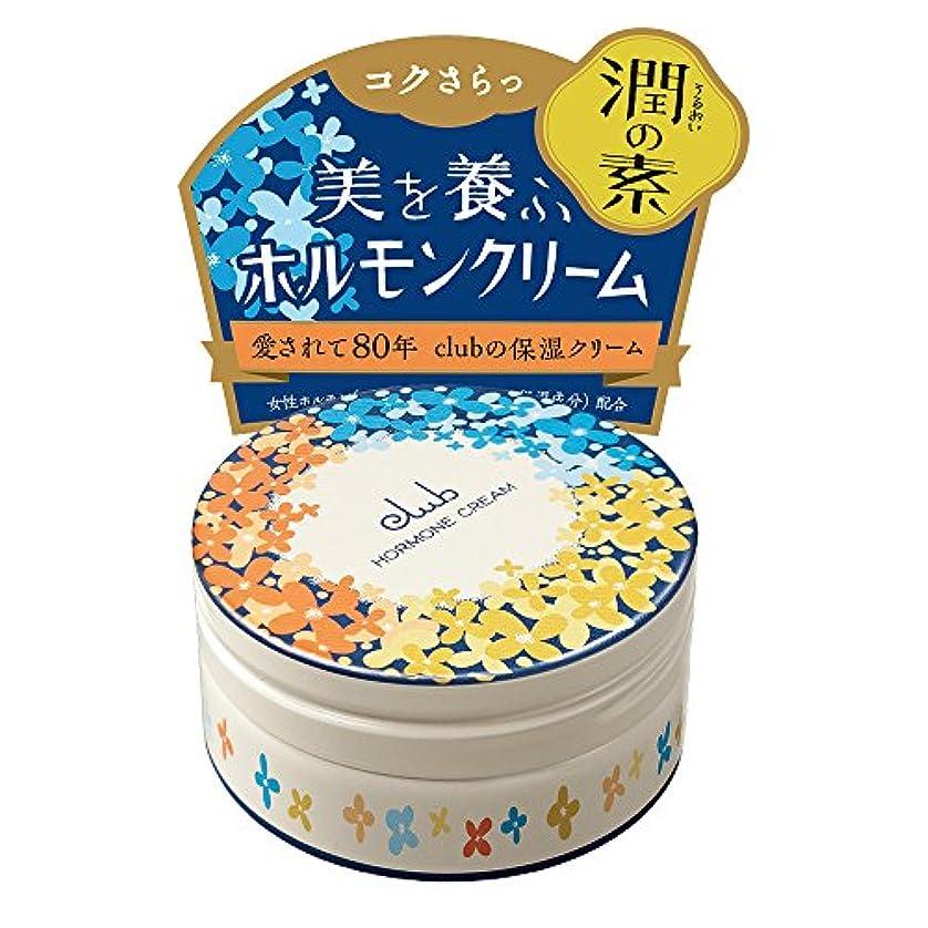 にんじんヒョウ粘着性クラブ ホルモンクリーム クラシカルリッチ 1(潤の素) 65g