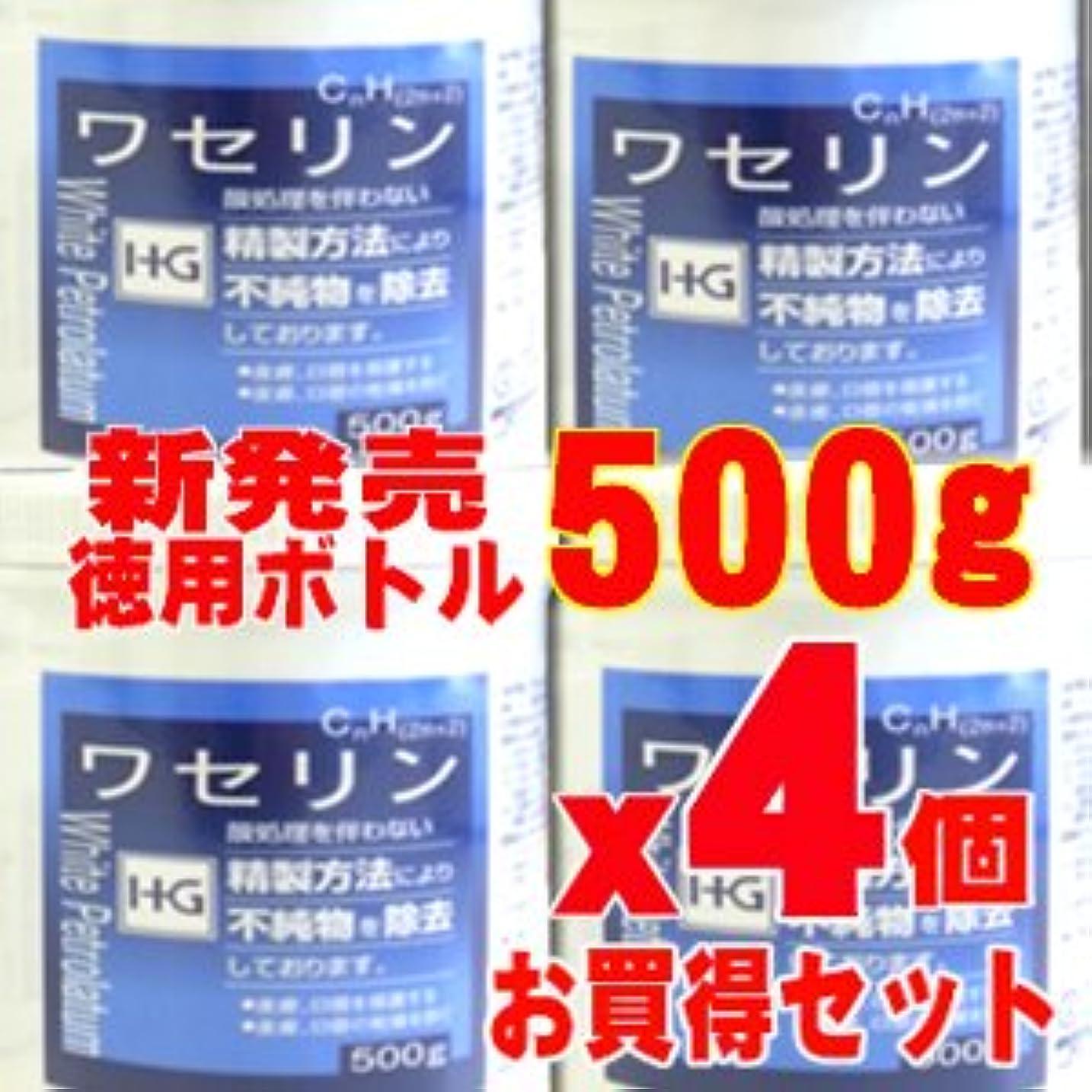 カート認識ヒット【敏感肌の方に最適!】皮膚保護 ワセリンHG 徳用500gx4個セット