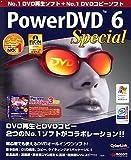 PowerDVD 6 Special