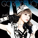 Love or Game♪GARNiDELiAのCDジャケット