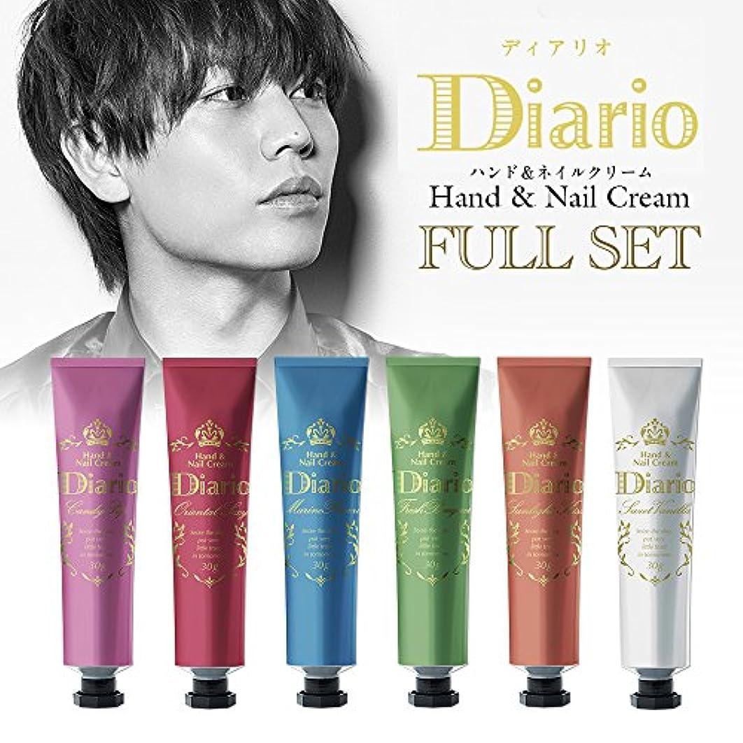 残高高原デコレーション【全6種】Diario(ディアリオ) ハンド&ネイル クリーム (各30g) フルセット