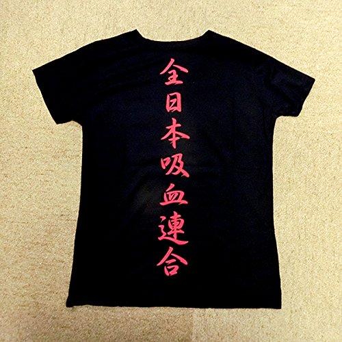 VAMPS 氣志團万博2016 会場限定Tシャツ Sサイズ なめねこ