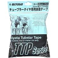 ミヤタ(MIYATA) TTP-4 チューブラー リム テープ 20mm×5m ワイドリム対応 (約リム2本分) TTP4