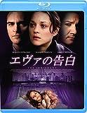 エヴァの告白[Blu-ray/ブルーレイ]