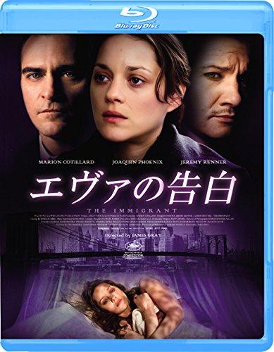 エヴァの告白 [Blu-ray]の詳細を見る