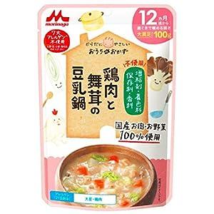 おうちのおかず 鶏肉と舞茸の豆乳鍋 【100% 国産肉・野菜】12か月頃から×12個