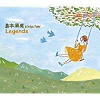 島本須美 sings her LEGENDS
