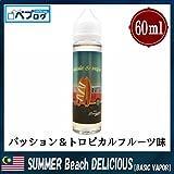BASIC VAPOR (ベーシックベイパー) 60ml リキッド フルーツ 海外 電子タバコ (SUMMER Beach DELICIOUS(サマービーチデリシャス) 60ml)