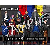 『ヒプノシスマイク -Division Rap Battle-』 2020年カレンダー 卓上サイズ