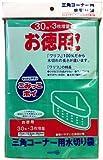 ネクスタ 水切り袋 ごみっこポイ お徳用 三角コーナー用水切り袋 33P M33