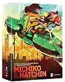ミチコとハッチン:コンプリート・シリーズ 廉価版 北米版 / Michiko & Hatchin - Complete Series - S.A.V.E. [DVD][Import]