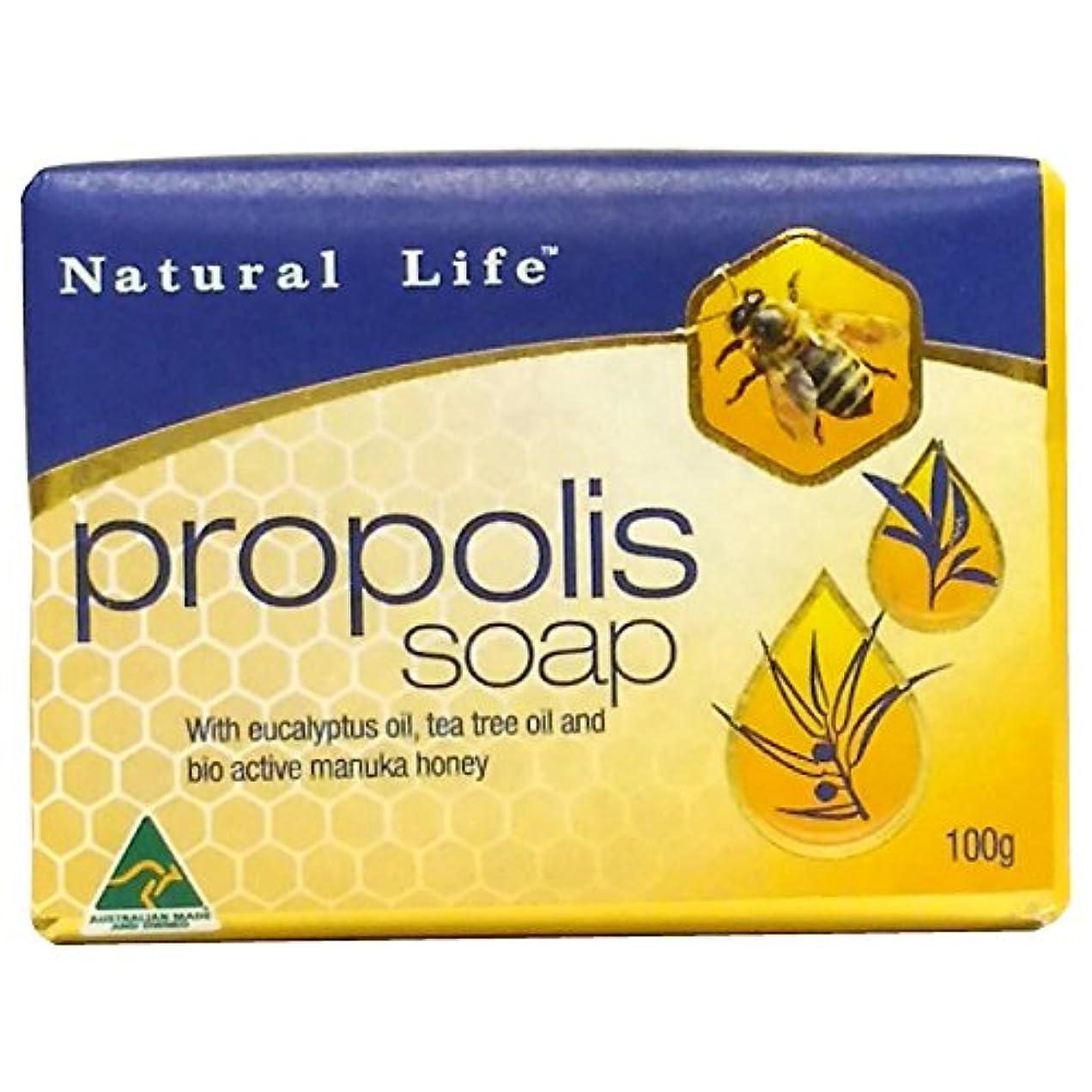 落ち着いて味付けダブルプロポリス&マヌカハニー 石鹸 100g オーストラリア産 [海外直送品]