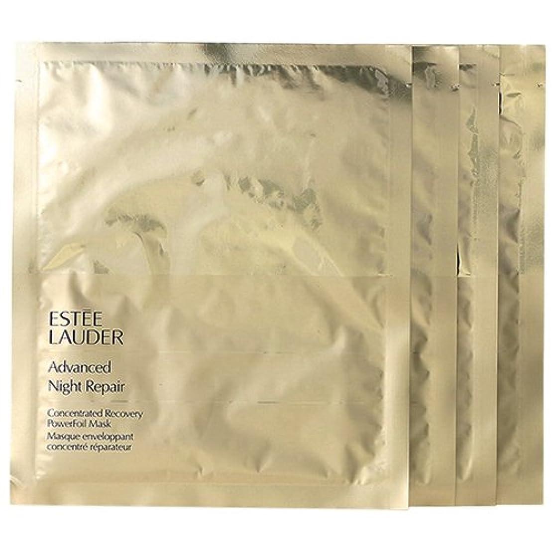 見積り消毒剤頼るエスティローダー(ESTEE LAUDER) アドバンス ナイト リペア パワーフォイル マスク 4枚入り[並行輸入品]