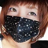 黒マスク(ブラックマスク)シリーズ キラキラ銀星マスク(個包装) 男女兼用スター柄おしゃれマスク【3枚入】