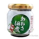 沖縄県産100% あおさの佃煮 100g 島酒家 沖縄県産黒糖と久米島産しょうがを使用