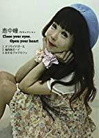 DVD>恵中瞳PVセレクションClose your eyes,Open your (<DVD>)