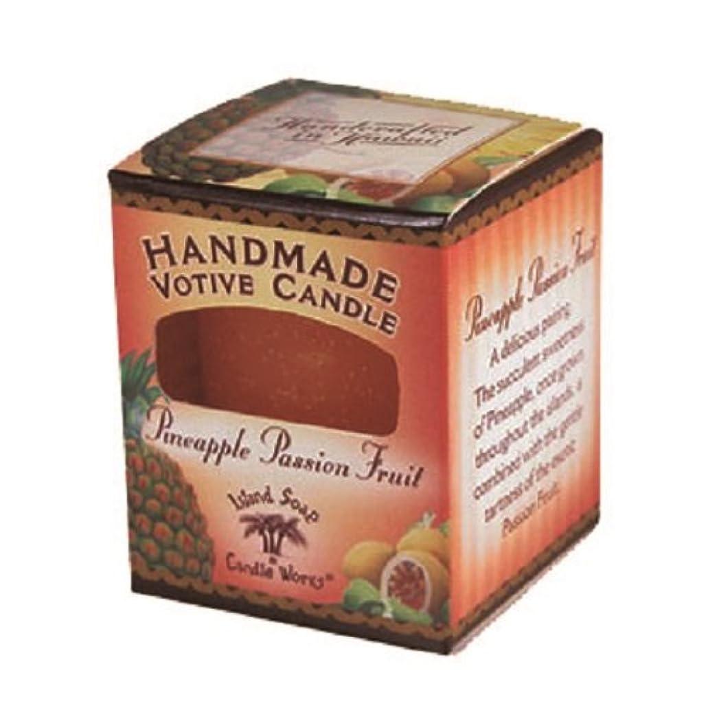 お酢方法ハンディアイランドソープ ボーティブキャンドル パイナップルパッション