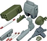 1/12 装甲騎兵ボトムズシリーズ スコープドッグ ターボカスタム対応 ザ・ラストレッドショルダー装備セット