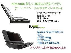 Mugen Power - 任天堂 New Nintendo 3DS LL用 大容量内蔵バッテリーPro 標準バッテリーの約3.5倍 驚異の6,250mAh (メタリックブルー Metallic Blue)