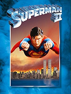 スーパーマンⅡ