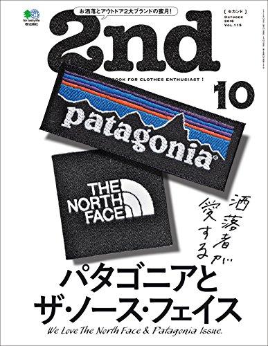 2nd(セカンド) 2016年10月号 Vol.115[雑誌...