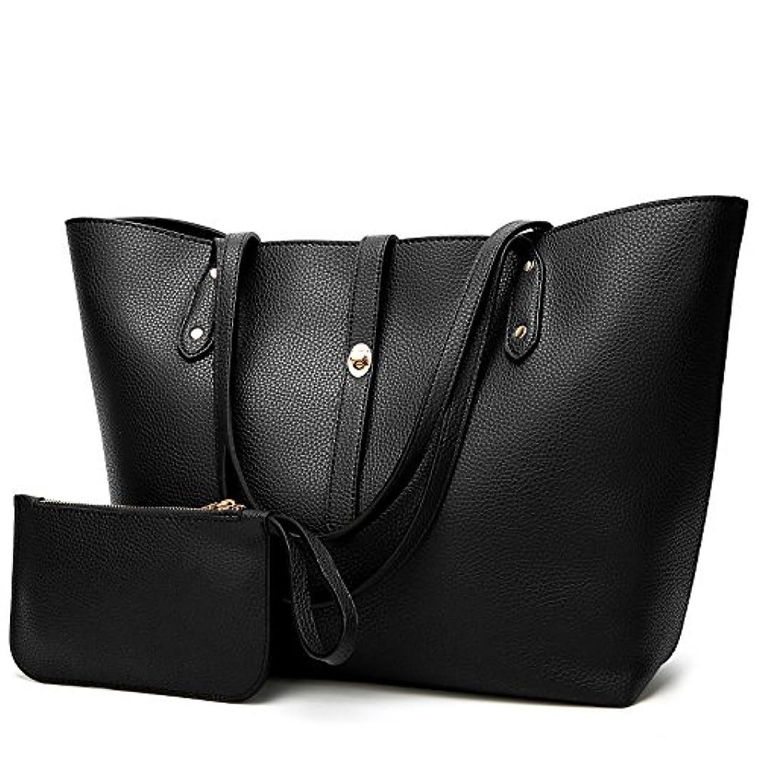 パラナ川利点抽出[TcIFE] ハンドバッグ レディース トートバッグ 大容量 無地 ショルダーバッグ 2way 財布とハンドバッグ