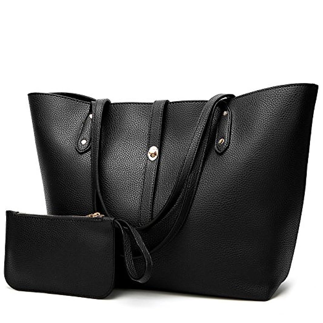 手荷物長老実行する[TcIFE] ハンドバッグ レディース トートバッグ 大容量 無地 ショルダーバッグ 2way 財布とハンドバッグ