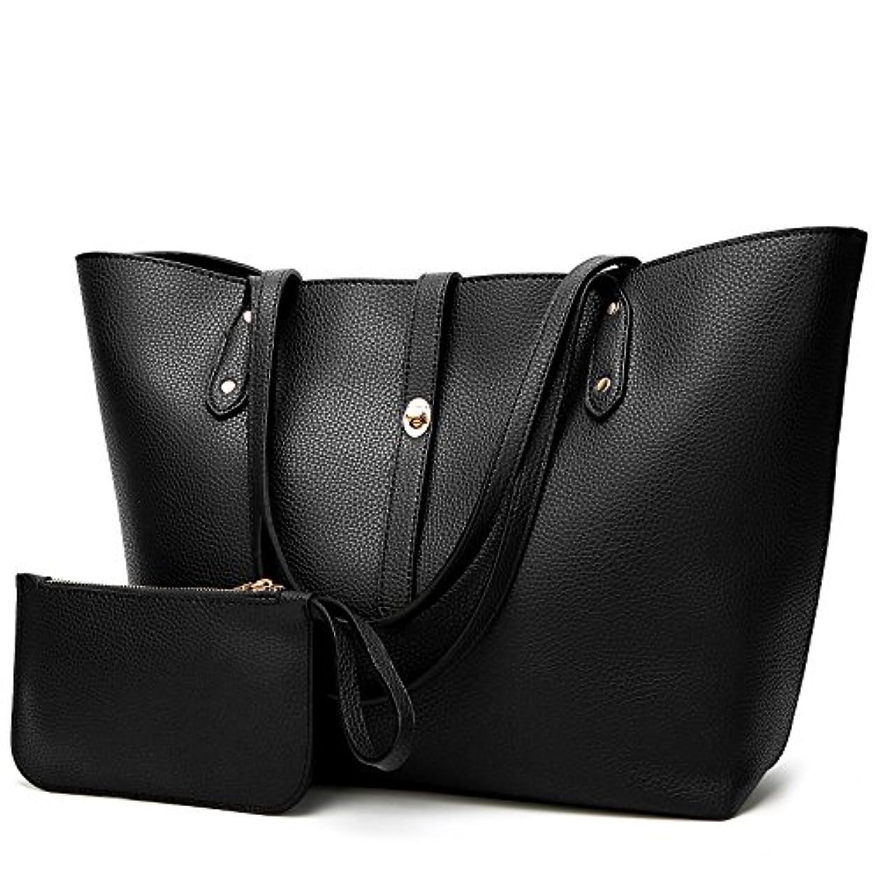 ゴール早くどういたしまして[TcIFE] ハンドバッグ レディース トートバッグ 大容量 無地 ショルダーバッグ 2way 財布とハンドバッグ