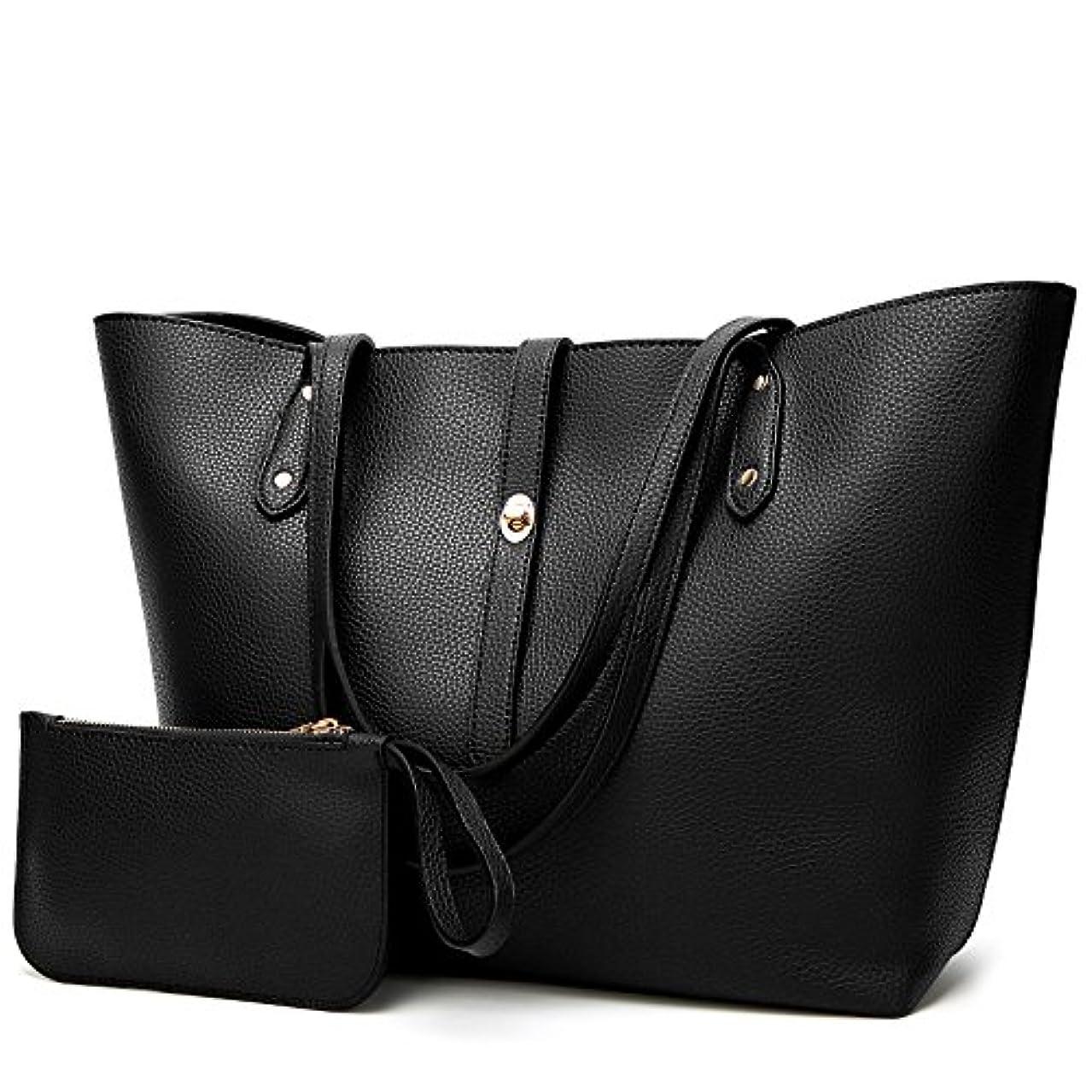 流す脅迫雄弁[TcIFE] ハンドバッグ レディース トートバッグ 大容量 無地 ショルダーバッグ 2way 財布とハンドバッグ