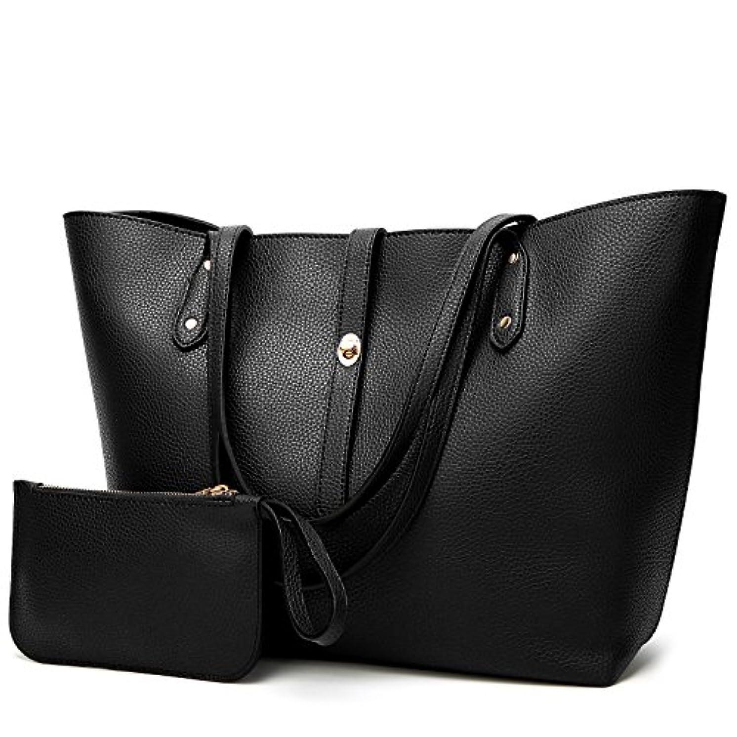 どんよりした取り出す病[TcIFE] ハンドバッグ レディース トートバッグ 大容量 無地 ショルダーバッグ 2way 財布とハンドバッグ