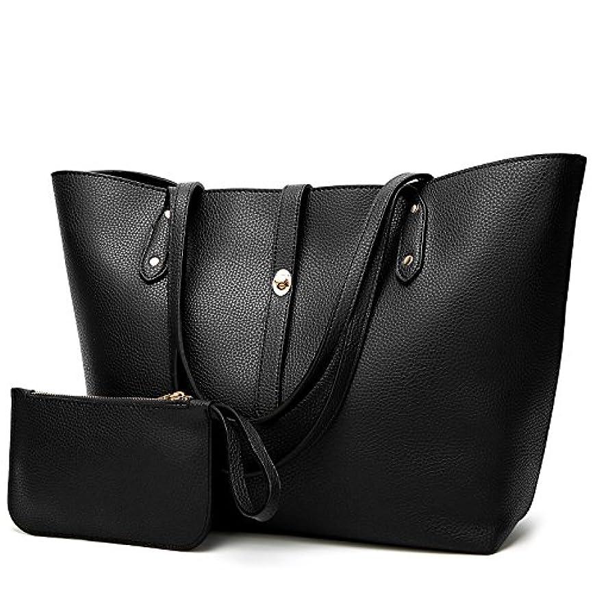 通行料金後ろに和らげる[TcIFE] ハンドバッグ レディース トートバッグ 大容量 無地 ショルダーバッグ 2way 財布とハンドバッグ