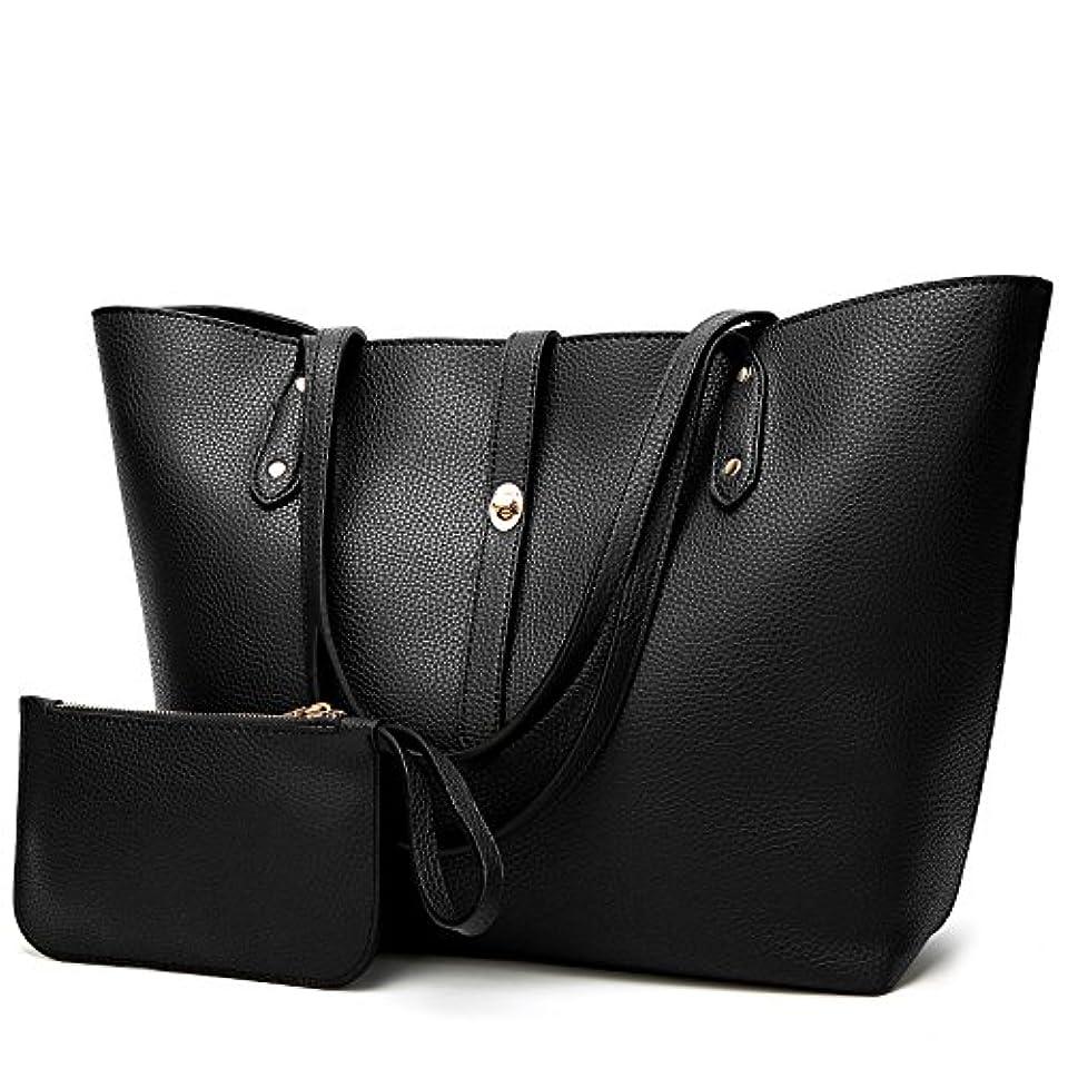 ことわざ意欲誤って[TcIFE] ハンドバッグ レディース トートバッグ 大容量 無地 ショルダーバッグ 2way 財布とハンドバッグ