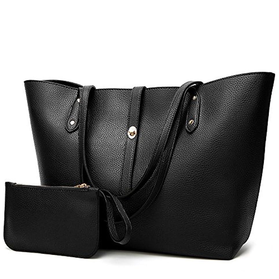 排他的ジョージエリオット同行する[TcIFE] ハンドバッグ レディース トートバッグ 大容量 無地 ショルダーバッグ 2way 財布とハンドバッグ