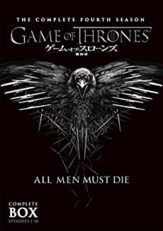 ゲーム・オブ・スローンズ 第四章:戦乱の嵐-後編- DVDセット(5枚組)