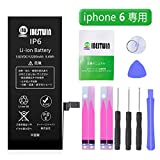 IBESTWIN iphone6 大容量 バッテリー 2200mAh 標準工具セット付き 日本語説明書付け 【PSE認証済】 (iphone6用)