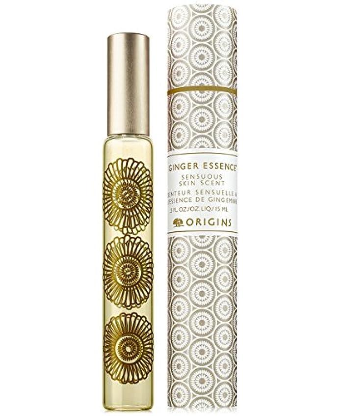 オフセットサージ迅速Origins Ginger Essence Sensuous (オリジンズ ジンジャー エッセンス ) 0.5 oz (15ml) oPurse Spray (パーススプレー)fr Women