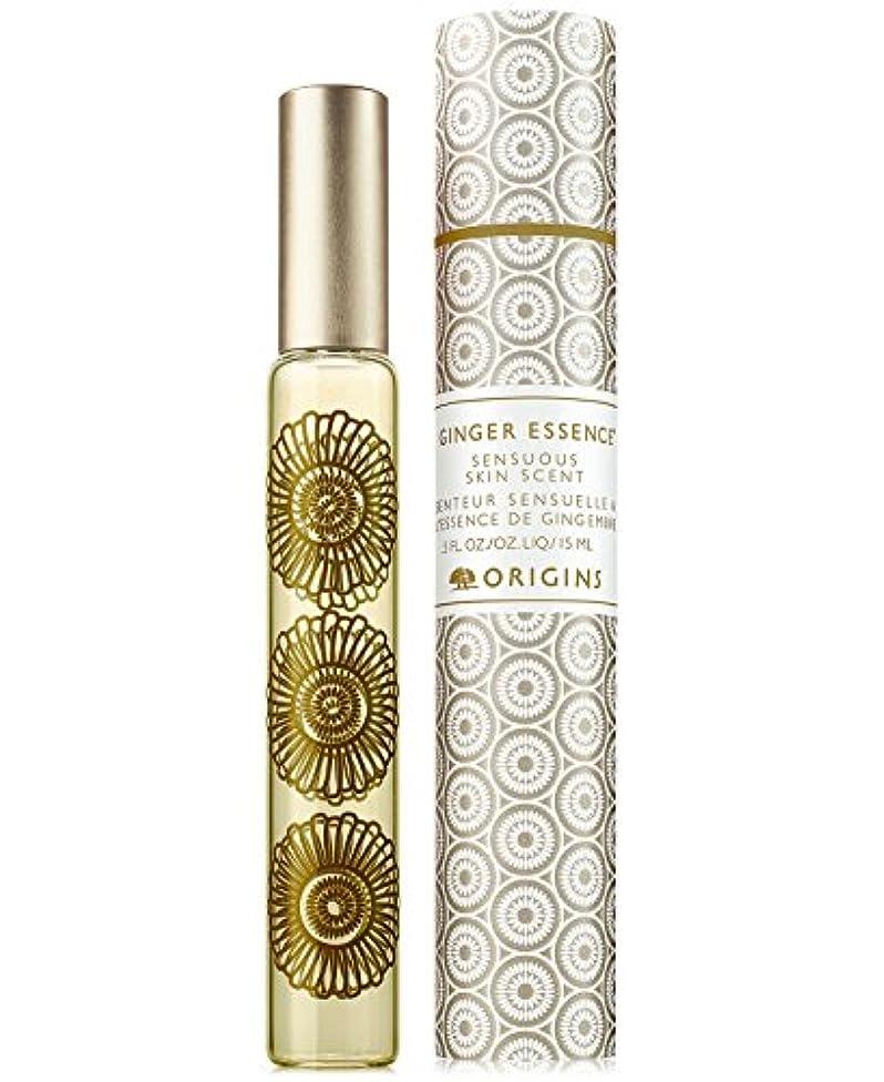 不明瞭束ねる疎外Origins Ginger Essence Sensuous (オリジンズ ジンジャー エッセンス ) 0.5 oz (15ml) oPurse Spray (パーススプレー)fr Women
