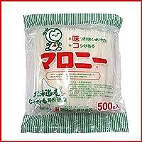 マロニー 500g /マロニー(2袋)
