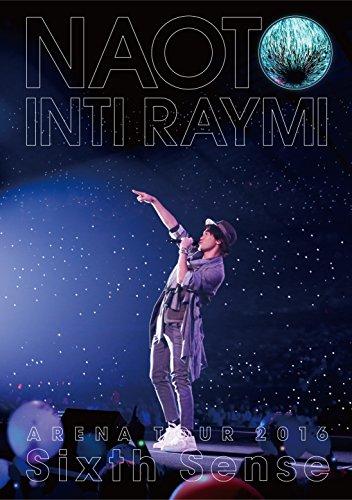 ナオト・インティライミ「Brave」の歌詞に隠された意味とは...?収録アルバム・PVを公開!の画像