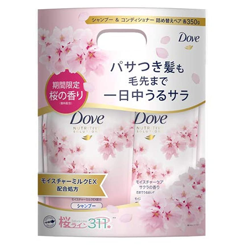 統合コミット自分のためにDove(ダヴ) ダヴモイスチャー サクラ かえペア ボディソープ 詰替え用 350g+350g