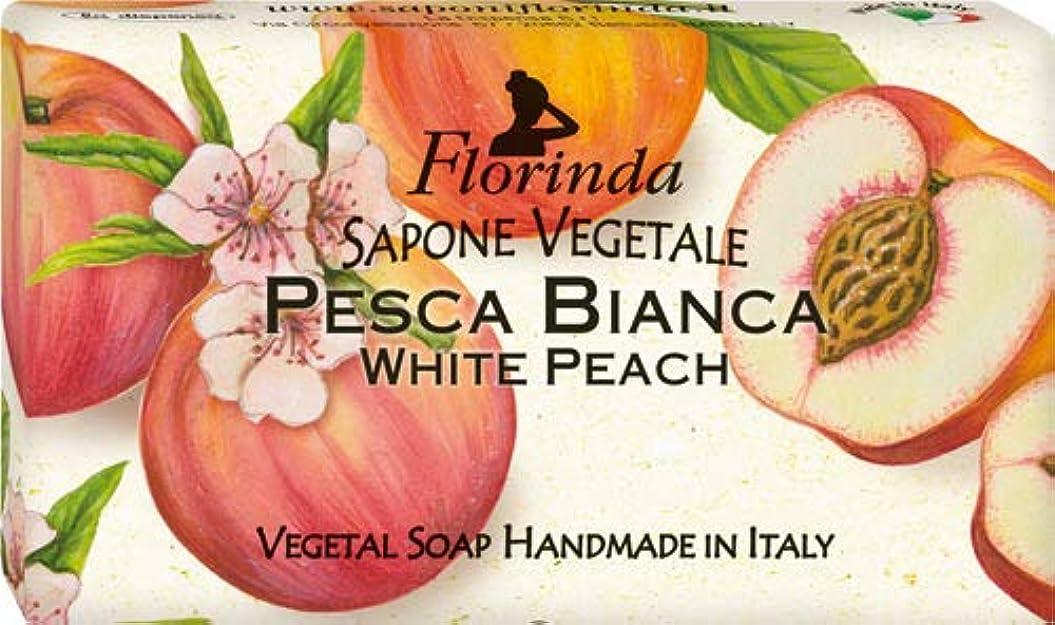 優れました考慮効能日本グランド?シャンパーニュ フロリンダ フレグランスソープ フルーツ ホワイトピーチ 石鹸 95g