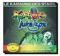 Vol. 11 - Karaoke Des Stars【CD】 [並行輸入品]