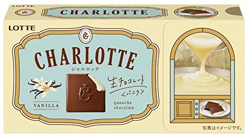 ロッテ シャルロッテ 生チョコレート<バニラ> 12枚