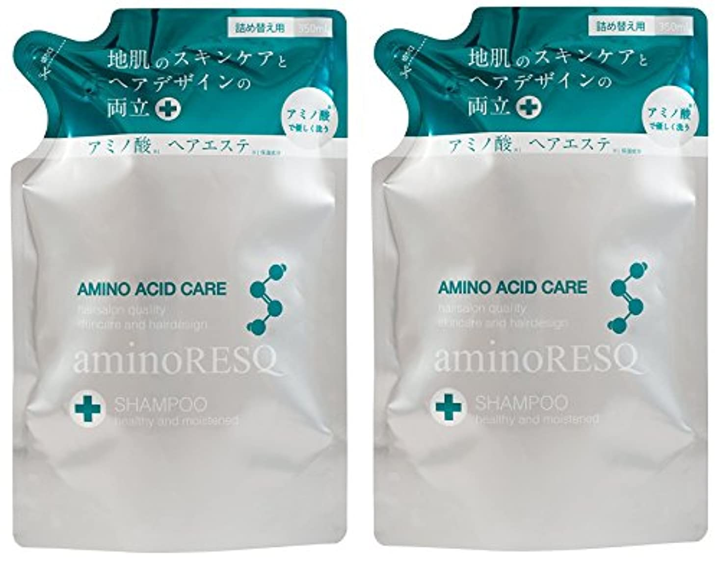 発信不良五十【2個セット】aminoRESQ アミノレスキュー シャンプー詰替
