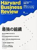 Harvard Business Review (ハーバード・ビジネス・レビュー) 2014年 06月号 [雑誌]