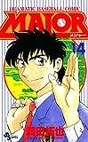 MAJOR(14) MAJOR (少年サンデーコミックス)