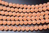 【幸運堂】 ジェード (ジェイド) オレンジ (橙色玉) 6mm [r931] 連売り商品 天然石 パワーストーン ビーズ
