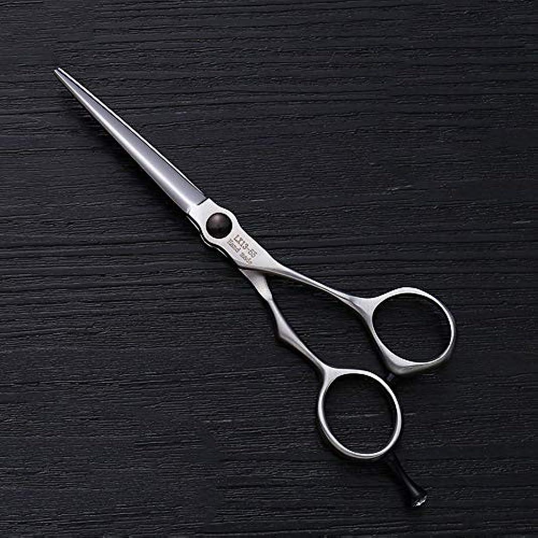 不健康スラム原告5.5インチの理髪はさみのステンレス鋼の平らなせん断 ヘアケア (色 : Silver)