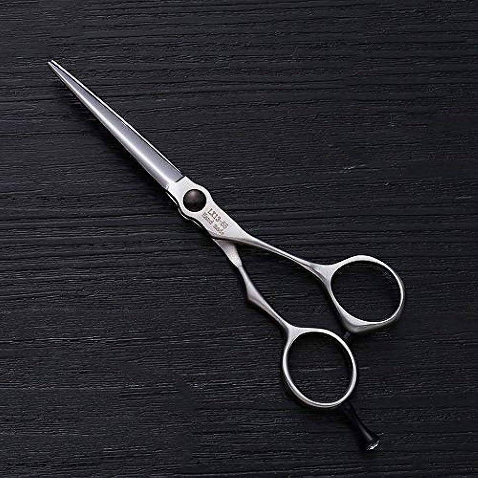 音楽家師匠配管工5.5インチの理髪はさみのステンレス鋼の平らなせん断 ヘアケア (色 : Silver)